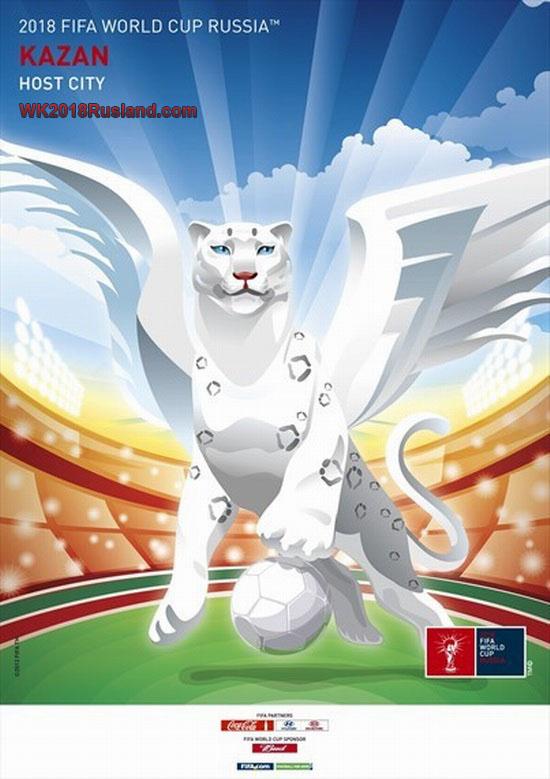 WK 2018 poster: Kazan