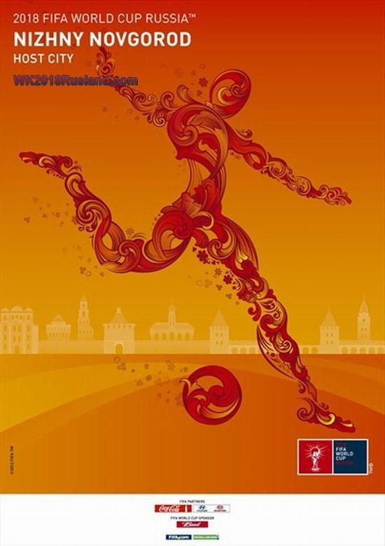 WK 2018 poster: Nizhny Novgorod