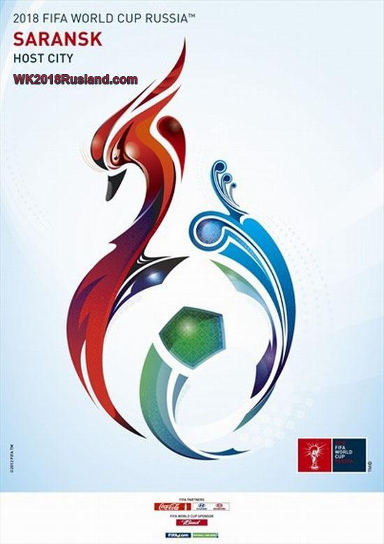 WK 2018 poster: Saransk