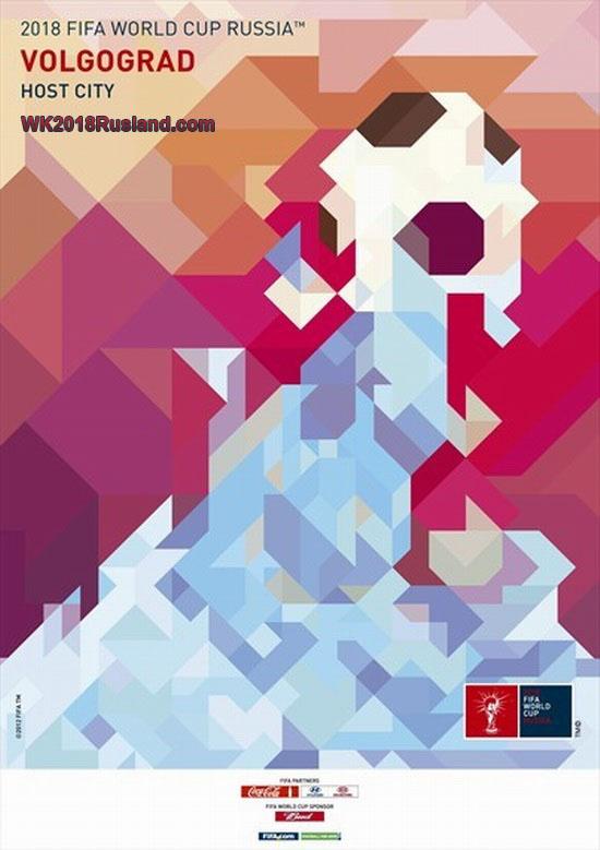 WK 2018 poster: Volgograd